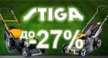 Акция Stiga